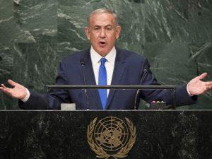 Primeiro-ministro de Israel atrasa musical e é vaiado na Broadway