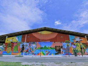 Art Rua ocupa galpão gigante na Região Portuária em paralelo à ArtRio