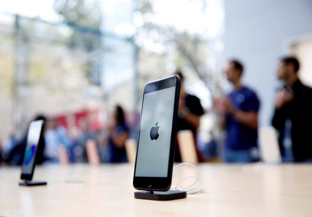 O novo iPhone 7, que foi lançado em setembro