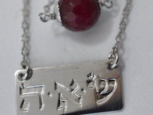Input de energia e proteção no dia a dia com as peças da Neshamah