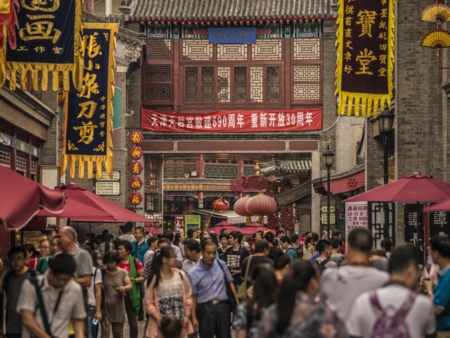 China: na mira da rede Four Seasons || Créditos: Divulgação