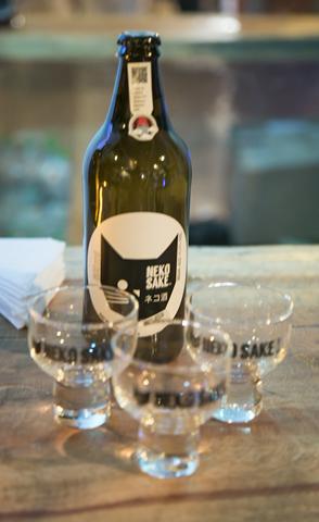 Que tal um copo de Neko Sake geladinho? || Créditos: Bruna Guerra