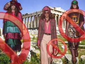 Desfile da Gucci na Acrópole de Atenas é barrado pelo Ministério da Cultura