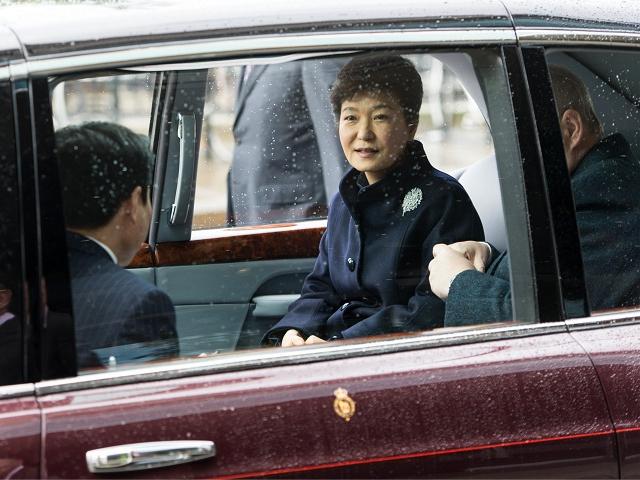 Park Geun-hye || Créditos: Getty Images