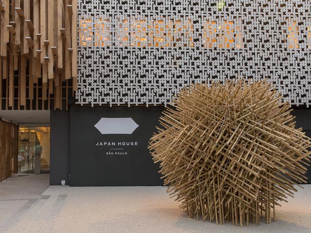 ee869d5b068 Primeira Japan House do mundo abre as portas em SP nesta quarta-feira