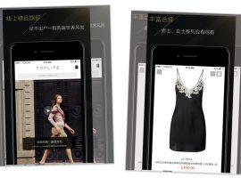 China avança na disputa pelo mercado de luxo online com lançamento de e-commerce
