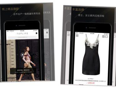 c5d3b641ede China avança na disputa pelo mercado de luxo online com lançamento de  e-commerce