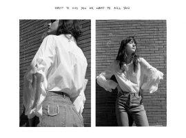 Desejo do Dia: a poesia das obras de Verena Smit em coleção para o Ateliê de Calças