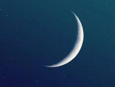 Nos próximos dias, Lua Nova traz renovação e novidades. É o Astral da Semana!