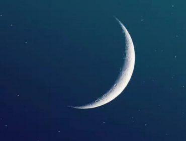 Com lua nova no céu, o ano de 2018 acaba de começar para os astros e estrelas