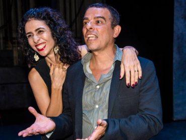 """Com presença de Marisa Monte, sessão especial de """"Romeu & Julieta"""" reuniu famosos no Rio"""