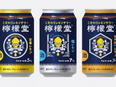 Coca-Cola lança primeira bebida alcoólica em quase 130 anos de história. No Japão!