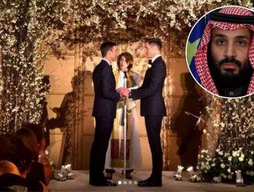 Como o príncipe herdeiro da Arábia Saudita ajudou um casal gay americano a celebrar o amor