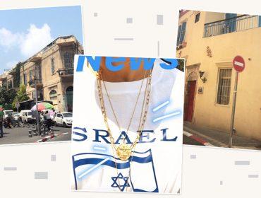 Designer de joias queridinha de glamurettes, Julia Gastin desbrava Israel