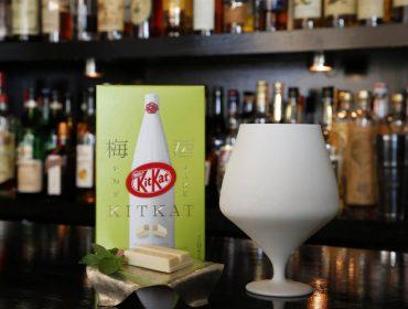 KitKat cria nova versão especialmente para drinks de um bar japonês