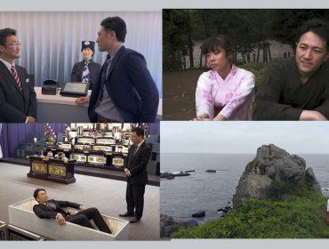 Inspirado em empresa japonesa, Werner Herzog lança filme sobre 'aluguel' de família em Cannes