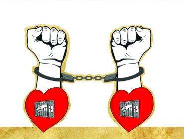 Revista J.P mostra que quando o assunto é amor, os crimes não intimidam a paixão das mulheres por carcerários