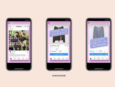 Facebook vai pagar até R$ 161,7 mil para quem descobrir falhas na nova ferramenta de compras do Instagram