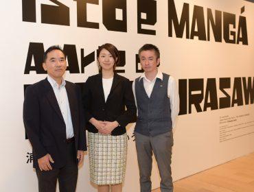 Exposição sobre mangá ganha cocktail de abertura na Japan House São Paulo