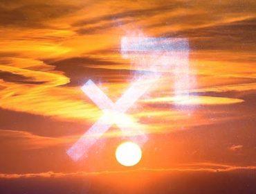 Sagitário chegou para trazer alegria e alto astral para todos os signos. Enjoy!