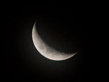 Lua Minguante ajuda na conclusão de todos os nossos planos até o Natal. Saiba mais!