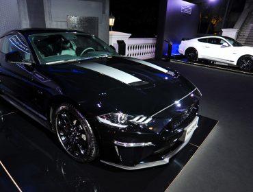 Ford comemora os 55 anos do Mustang com agito dos bons no Palácio Tangará
