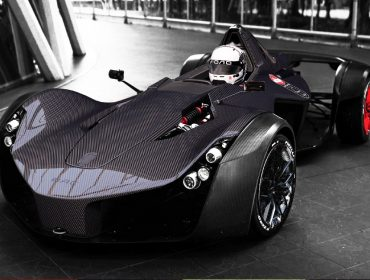 Gigante brasileira do nióbio vai ajudar a produzir o primeiro carro de luxo que terá o metal como matéria-prima