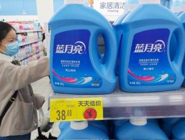 Os produtos da Blue Moon fazem o maior sucesso na China