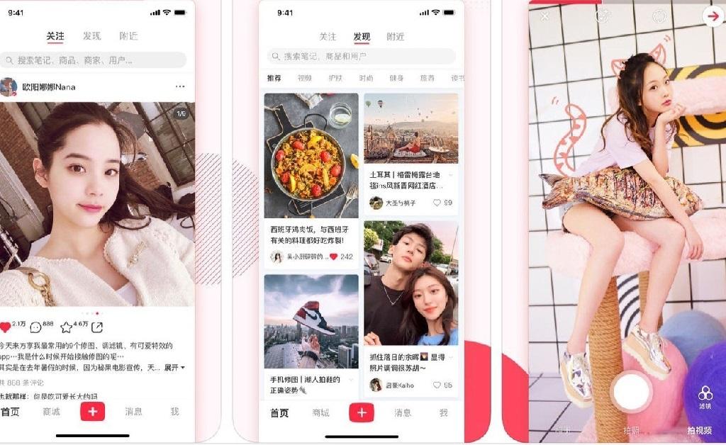 Fiona Xu Yan: ela é uma das influencers mais famosas da China