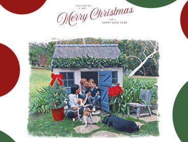 Meghan e Harry divulgam cartão de Natal beneficente com decoração feita pelo filho Archie