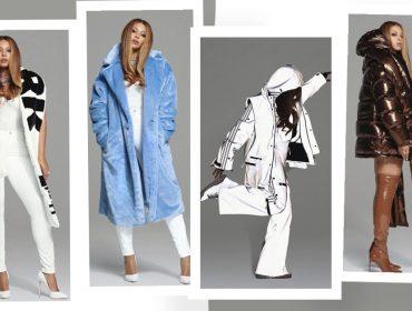 Oversized é pouco para os casacos da nova coleção 'Icy Park' de Beyoncé. As celebs já aprovaram, espia!