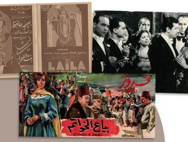"""Exposição """"Divas"""" exalta artistas, educadoras e ativistas que lutaram pelos direitos das mulheres no mundo árabe. Play!"""