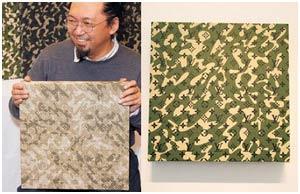 Nova coleção Murakami em Nova York