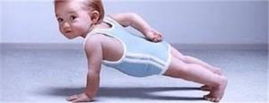"""Bebês indo à academia de ginástica? A novidade vem do jornal norte-americano """"The Wall Street Journal"""":"""