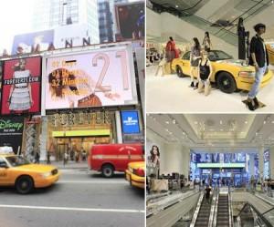 Uma megaloja de quatro andares da marca de fast-fashion Forever 21 foi inaugurada, nessa sexta-feira, na Times Square.