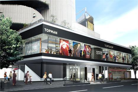 Topshop store in Shinjuku, Tokyo: Japan is in!