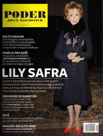 Lily Safra, in PODER magazine: the most famous Brazilian on the international jet set