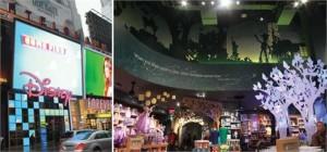 Sabe onde a Disney acaba de abrir uma loja?