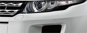 Tem lançamento amanhã da Range Rover Evoque